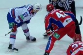 Kontinental Hockey League: si parte il 21 agosto