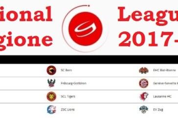 Qui NLA: il programma della prossima stagione 2017-2018