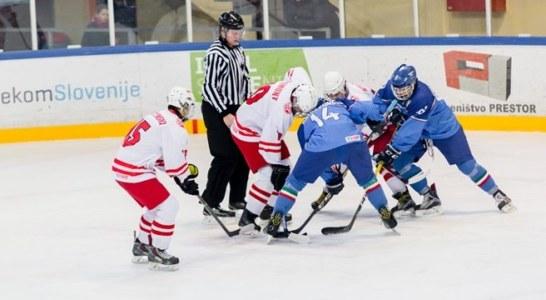 Nazionali Juniores: il programma IIHF dei Mondiali 2018