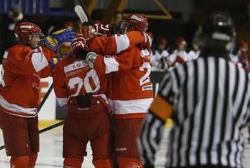 Continental Cup: nel primo turno passa la Stella Rossa Belgrado