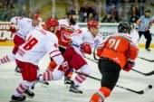 EIHC 2017-2018: prime tappe a Polonia, Danimarca e Lettonia