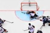 IIHF: annullate le edizioni 2020 dei campionati mondiali di hockey ghiaccio