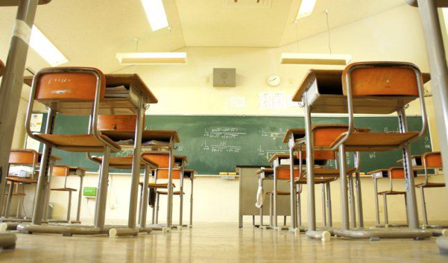 Anagrafe edilizia scolastica: online i dati aggiornati - Tuttoscuola