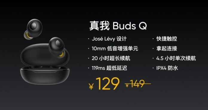 realme buds air neo watch q official specifications price
