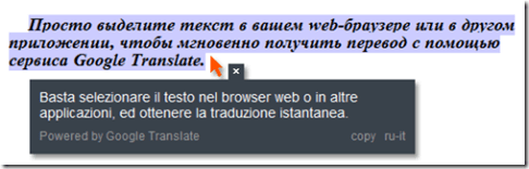 Google_Translate-Client