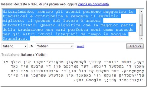 traduzione italiano yiddish