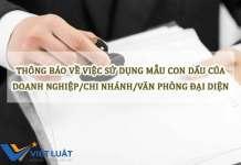 Thông báo về việc sử dụng mẫu con dấu của doanh nghiệp/chi nhánh/văn phòng đại diện