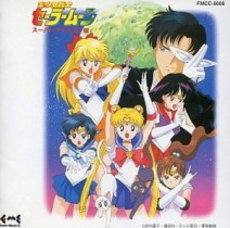 OST for the Sailor Moon Game