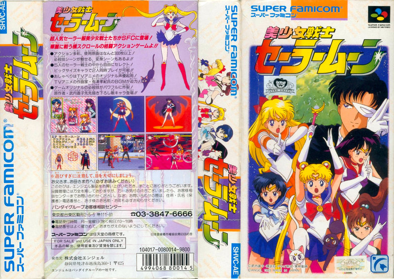 Sailor Moon for the Super Famicom / Nintendo