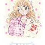 Haruna – Sailor Moon