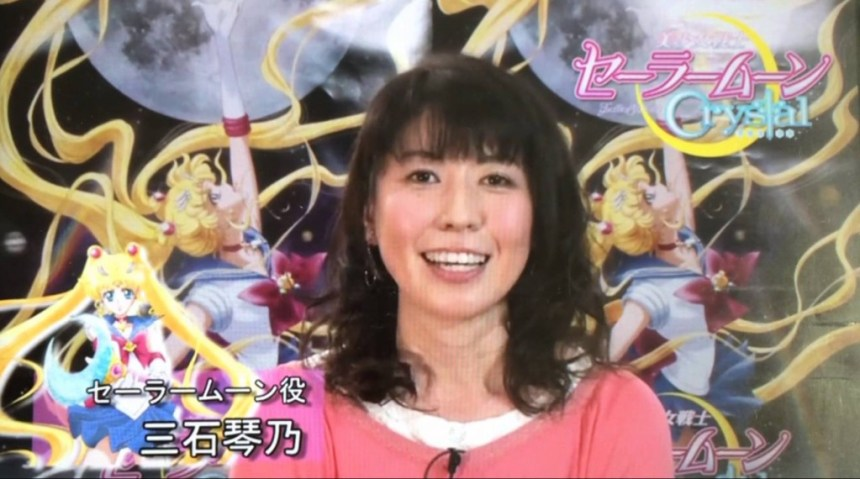 Kotono Mitsuishi - The Voice of Sailor Moon