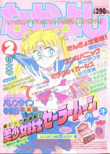 Sailor Moon's Debut in February 1992 Nakayoshi