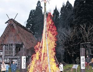 Jomon Fire-Reading Festival (1/2016)