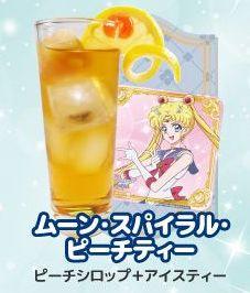 Moon Spiral Peach Tea