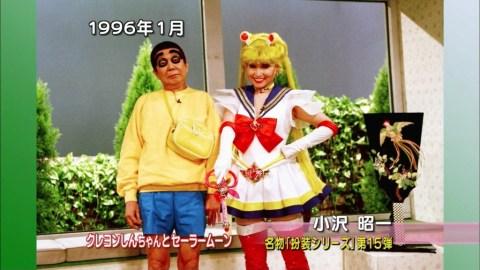 Some disturbing cosplay on Tetsuko's Room