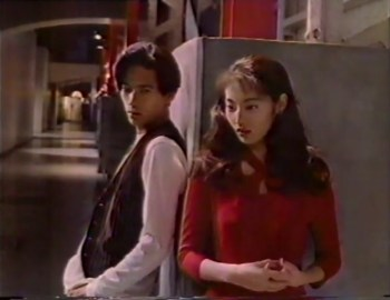 Takako Tokiwa in a 1994 Lucido commercial