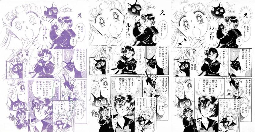 Act 2, Page 9 – Nakayoshi, Original, Remaster