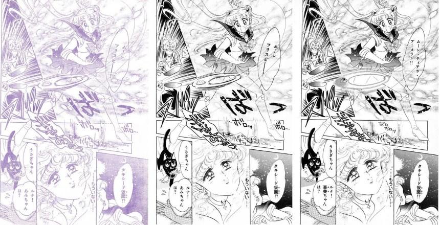 Act 2, Page 30 – Nakayoshi, Original, Remaster
