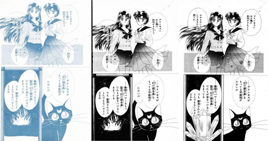Act 4, Page 9 – Nakayoshi, Original, Remaster