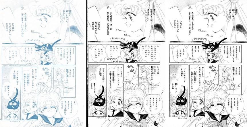 Act 4, Page 11 – Nakayoshi, Original, Remaster