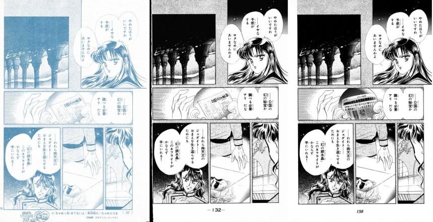 Act 4, Page 13 – Nakayoshi, Original, Remaster