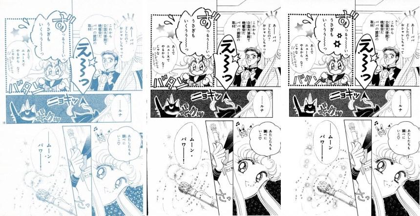 Act 4, Page 15 – Nakayoshi, Original, Remaster