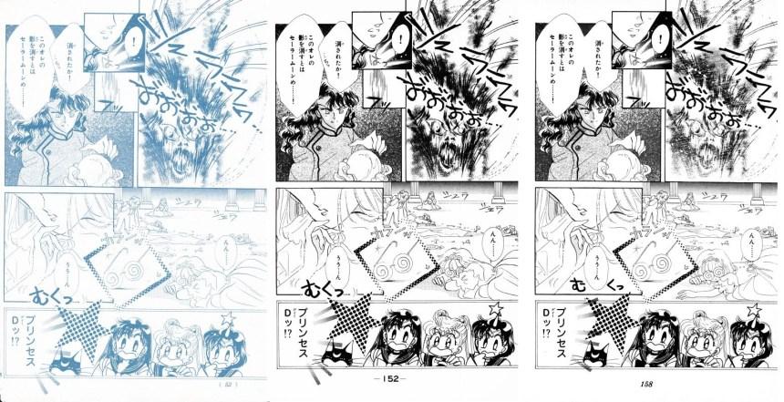 Act 4, Page 33 – Nakayoshi, Original, Remaster