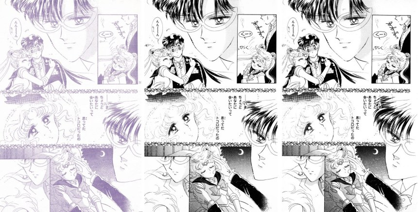 Act 4, Page 36 – Nakayoshi, Original, Remaster