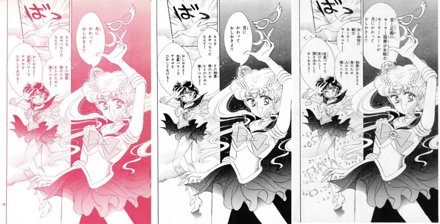 Act 5, Page 22 – Nakayoshi, Original, Remaster