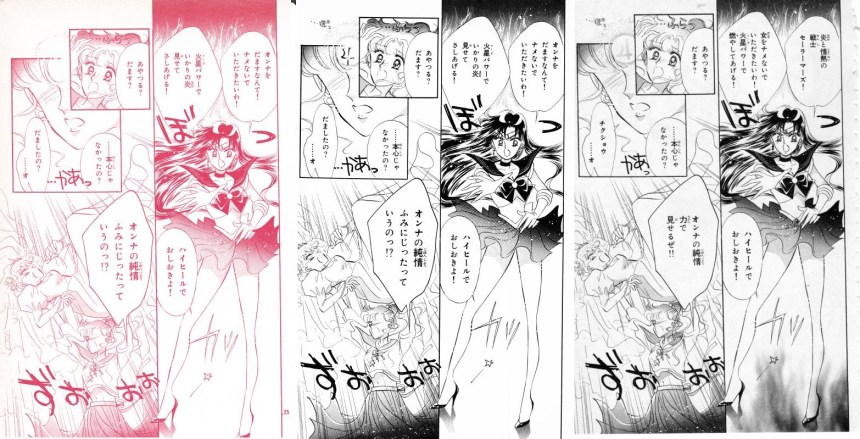 Act 5, Page 23 – Nakayoshi, Original, Remaster