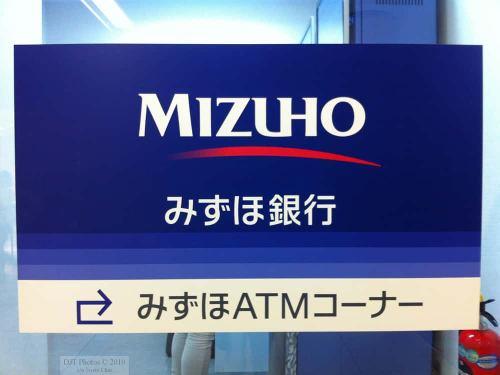 日本国内の口座指定は怪しい