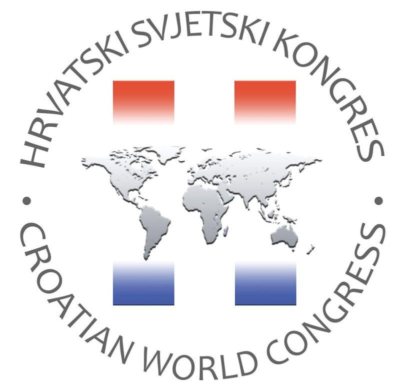 """Hrvatski svjetski kongres – pomoć – """"Za Zagreb"""""""