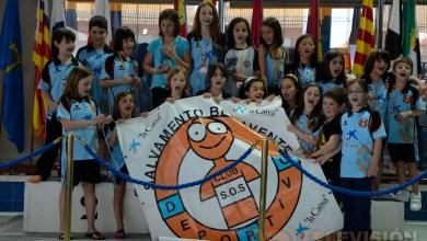 Photo of LAS  CHICAS BENJAMINES DEL CLUB SALVAMENTO BENAVENTE CAMPEONAS DE ESPAÑA