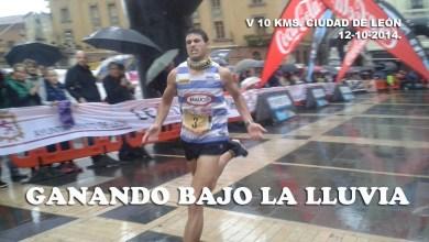 Photo of Eduardo Martínez se convierte en campeón regional 10 kilómetros en León.