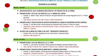"""Photo of XI Jornadas Enológicas y de Productos de la Tierra """"Ciudad de Benavente"""""""