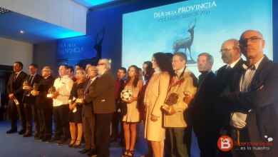 Photo of VIDEO: Día de la Provincia de Zamora 2016 [COMPLETO]