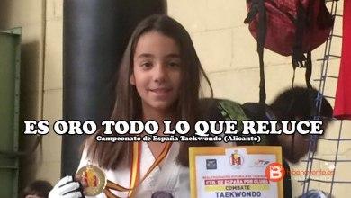 Photo of Quesos el Pastor hace hablar benaventano en el Campeonato de España