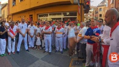 Photo of Mañana misa por el primer aniversario del fallecimiento de Jorge Villar