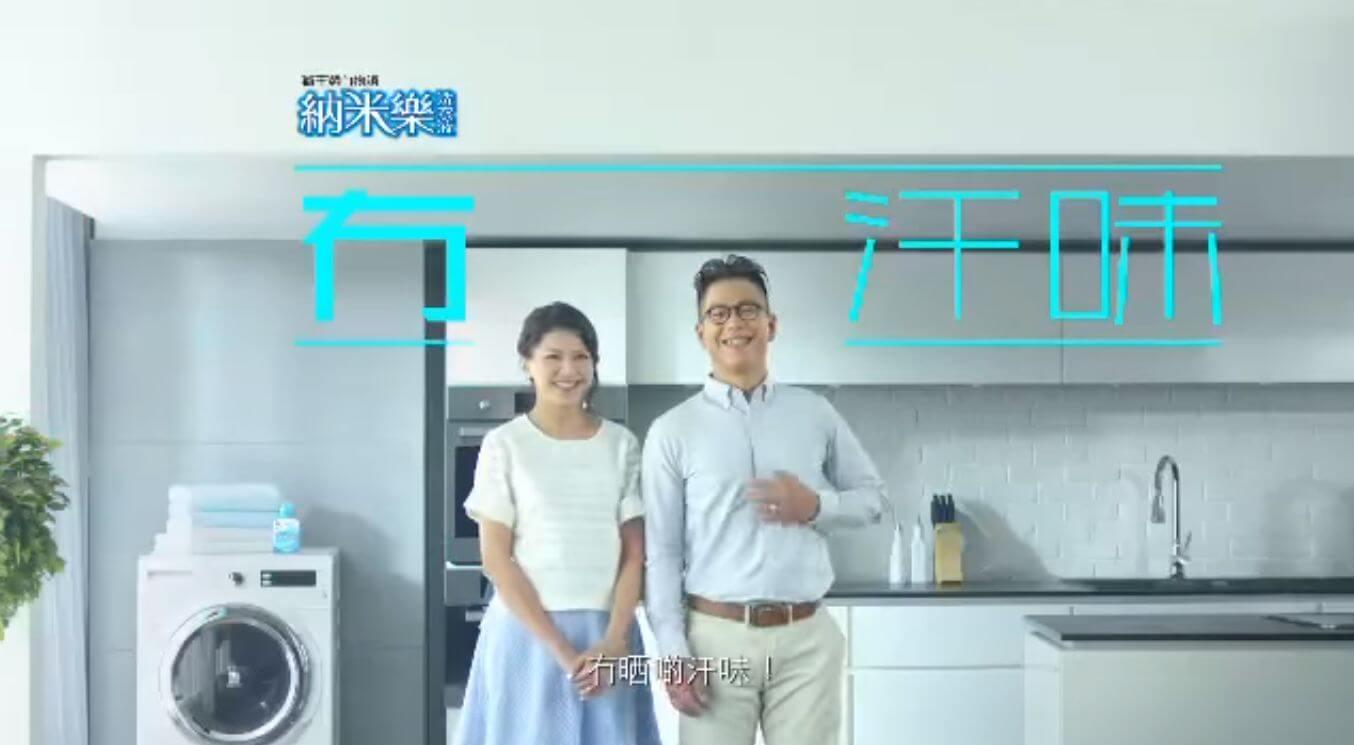 電視廣告資料庫 TVCMBASE - 香港第一個網羅電視廣告影片及資訊的網站
