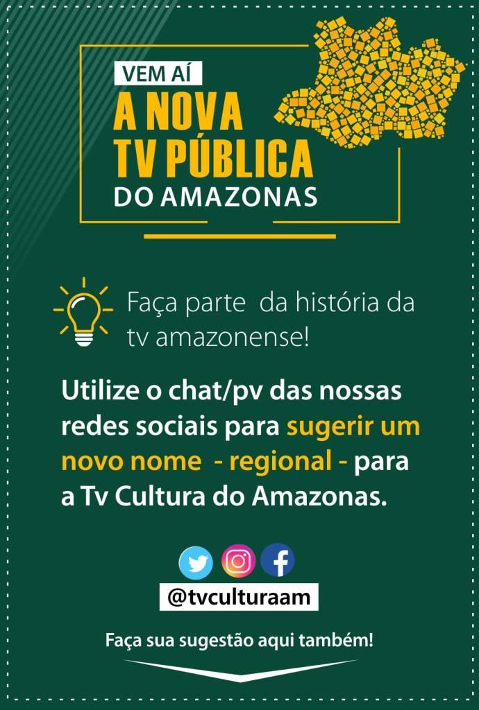 TV Pública Amazonense