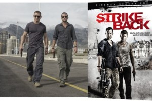 strike back day giveaway