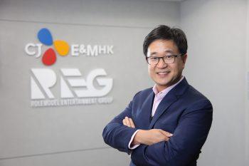 Sebastian Kim