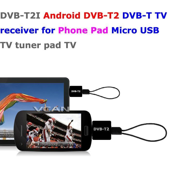 PT360 APK DVB-T2I APP