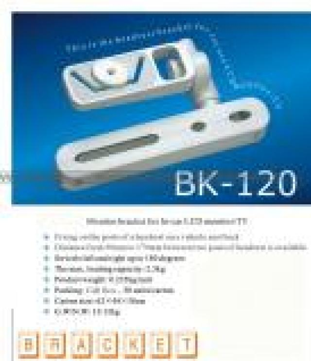 BK-120 Monitor Bracket for In-car LCD Monitor/TV 2 -