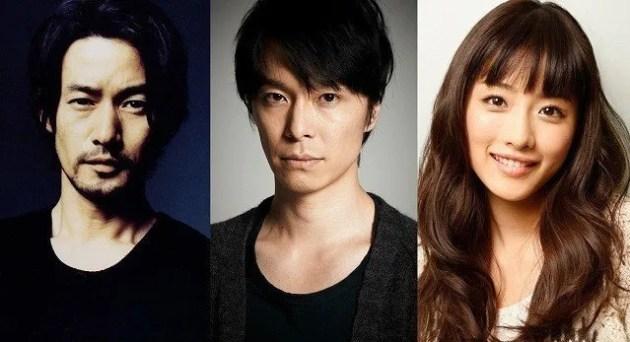 Shin Godzilla:  le casting