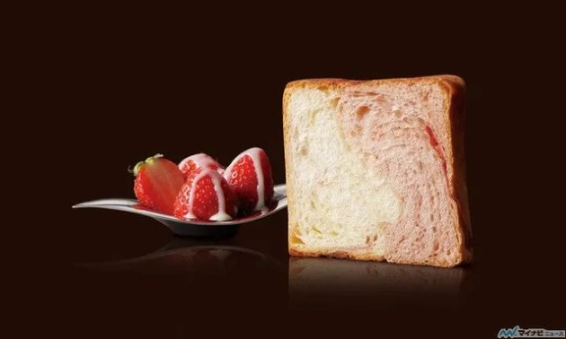 "The ""Ultimate Madoka"" marble danish is strawberries-and-milk flavored."