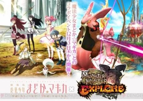 Puella Magi Madoka Magica's Monster Hunter