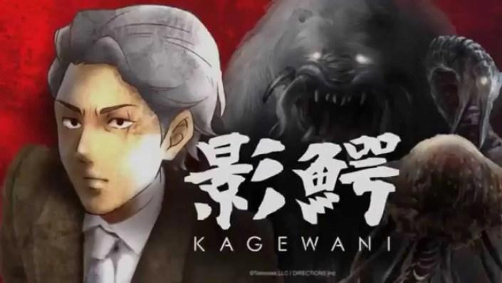 Kagewani 2