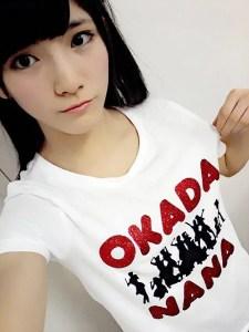 Nana Okada