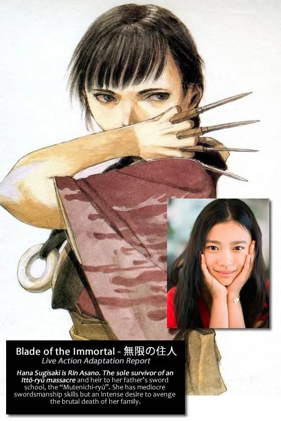 rin-asano-hana-sugisaki